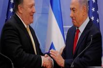 """أميركا وإسرائيل.. """"تنسيق وثيق"""" لمواجهة خطر إيران"""