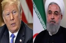 ترمب غير مصر على لقاء روحاني بنيويورك لكنه سيضغط عليه