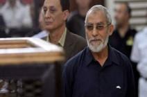محكمة النقض المصرية تؤيد الحكم بالسجن المؤبد لمرشد الإخوان المسلمين