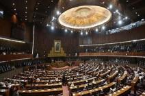 """""""البرلماني الدولي"""" يدين اعتراف واشنطن بسيادة إسرائيل على الجولان"""