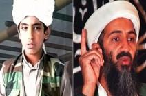 ترامب يقر بمقتل حمزة بن لادن في عملية أمريكية