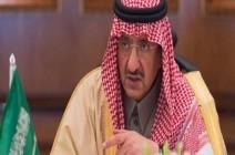 السلطات السعودية تجمد الحسابات البنكية للأمير محمد بن نايف وأفراد من أسرته
