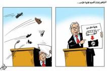 نتنياهو يحاول تشويه عملية القدس