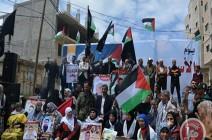 غزة تحيي يوم الأسير بمسيرة حاشدة