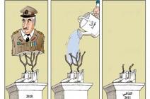 ذكرى الثورة الليبية..