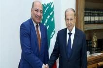 عون يدعو البنك الأوروبي إلى المساهمة بمشاريع التنمية في لبنان