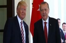 ترامب: نعمل مع أردوغان سويا بخصوص إدلب