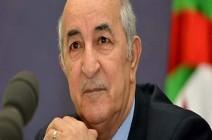 في سابقة بتاريخ الجزائر.. محاكمة نجل الرئيس عبد المجيد تبون