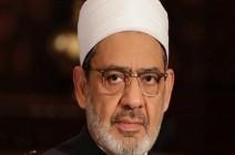 شيخ الأزهر يدعو الدول العربية والعالم لنجدة سوريا