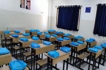 انتهاء فترة الانتقال بين المدارس الحكومية والخاصة اليوم