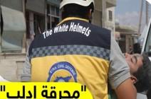 شاهد : ضحايا ونازحون بالمئات.. هذا ما جناه السوريون من حملة دمار إدلب