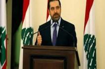 لبنان يوافق على قانون ضريبي لتمويل أجور القطاع العام