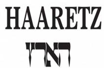علاقات نتنياهو بصهر ترامب اليهودي