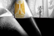 """مصر.. بدء إجراءات الإفراج عن عشرات السجناء بقضية """"فض رابعة"""""""
