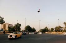 هجوم صاروخي على المنطقة الخضراء في بغداد