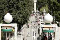 الجامعة الاردنية تطرح عطاء للتأمين على حياة موظفيها