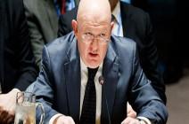 موسكو: واشنطن توجه ضربة قاصمة للتسوية بين الفلسطينيين وإسرائيل