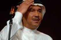 بالفيديو - محمد عبده يتحدث عن وفاة والدته ويبكي.. ستصدمون بتصرفه في الجنازة!!