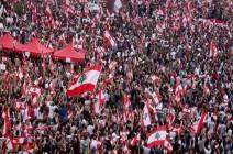 """تظاهرات لبنان تدخل يومها الخامس..ومحتجون يدعون لـ""""يوم الحسم"""""""