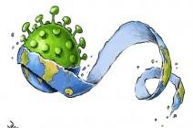 الأرض وحمى الكورونا
