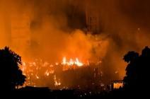 شاهد : حريق هائل في حي عشوائي يلتهم 15 ألف بيت ويشرد 50 ألف نسمة