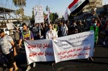 أنقرة تحمّل بغداد مسؤولية تواجد مسلحي «الكردستاني» في العراق