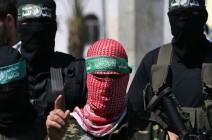 """محكمة أوروبية تتجه لرفع اسم """" حماس """" من قائمة الإرهاب"""