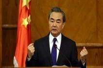 وزير خارجية الصين يدعو لحل القضيتين السورية والفلسطينية