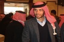الأمير حمزة في ذكرى الاستقلال : أسألُ الله أن يحفظ أُردننا الغالي