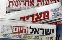 إسرائيل ستواصل مهاجمة سوريا