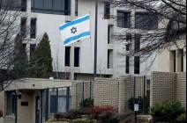 صورة : هذا هو الاسرائيلي  قاتل الأردنيّيْن في عمان