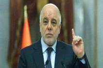 العبادي: العراق أصبح أكثر قوة والتحاما