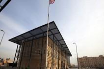 بغداد تستدعي السفير الأميركي احتجاجا على قرار ترامب