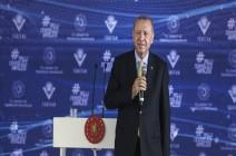 أردوغان يدعو دول المتوسط لاجتماع يجد حلا مشتركا يقبله الجميع