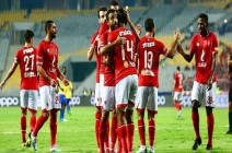 الأهلي المصري يدخل التاريخ بـ9 أهداف نظيفة
