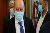 """وزير الخارجية الفرنسي يحذر من """"الانتحار الجماعي"""" في لبنان"""