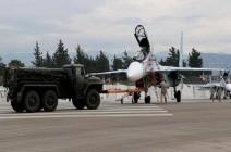 القوات الروسية تعترض صواريخ استهدفت قاعدة حميميم