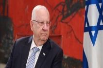 """الرئيس الإسرائيلي يحذر من """"حرب أهلية"""""""