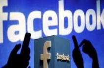 """""""فيسبوك"""" تتعاون مع غوغل لمدّ كوابل إنترنت بحرية جديدة حول العالم"""