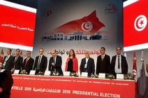 شاهد : مؤتمر إعلان الفائزين في الدورة الأولى للانتخابات التونسية