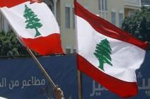 أكثر من 800 موقوف يواصلون إضرابهم عن الطعام بلبنان لليوم الرابع