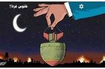 فانوس غزة!