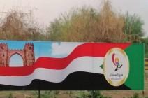 """شوارع الخرطوم تتزين لـ""""العهد الجديد"""""""