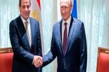 قمة السيسي وبوتن.. اتفاقيات تجارية وصناعية بالمليارات (فيديو)