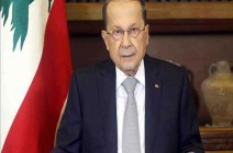 """الرئيس اللبناني: قرار ترامب """"خطأ كبير"""" يجب تصحيحه"""