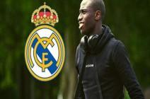 ميندي .. من كرسي متحرك إلى ريال مدريد
