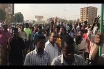 """شاهد  : انطلاق مسيرات وسط السودان في أربعينية فض """"الاعتصام"""""""