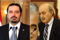 ماذا قال الحريري عن مخطط سوري لاغتيال جنبلاط؟
