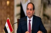 السيسي: مساع جارية لحل جذري لأزمة ليبيا