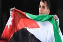 الأردني أبوغوش يضمن برونزية بطولة العالم للتايكوندو